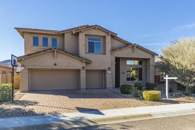 Phoenix Single Family Home For Sale: 5733 W Plum Road