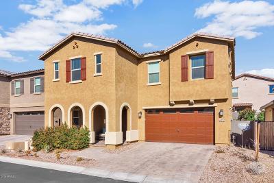Single Family Home For Sale: 4712 E Nocona Lane