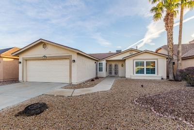 Phoenix Single Family Home For Sale: 15407 N 39th Street