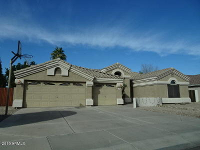 Gilbert Single Family Home For Sale: 1526 S Cholla Street