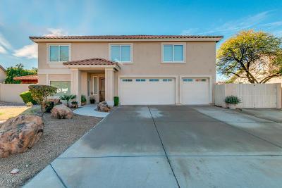 Mesa Single Family Home For Sale: 2863 E Mallory Street