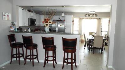Phoenix Single Family Home For Sale: 1749 W Angel Fire Terrace