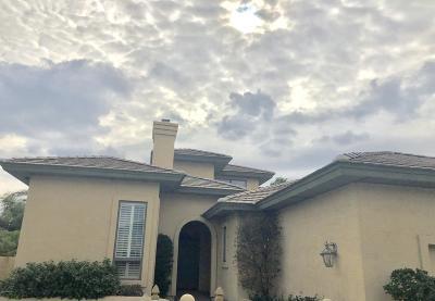Phoenix Single Family Home For Sale: 3147 E Marshall Avenue