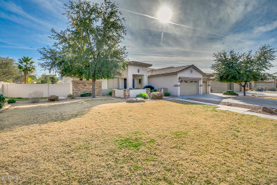 Gilbert Single Family Home For Sale: 4085 E Lafayette Avenue