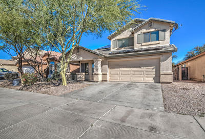 Phoenix Single Family Home UCB (Under Contract-Backups): 4029 S 55th Drive
