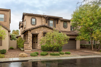 Phoenix Single Family Home For Sale: 4542 N 33rd Place