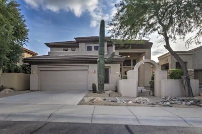 Scottsdale Single Family Home For Sale: 7625 E San Fernando Drive