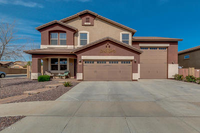 Surprise Single Family Home For Sale: 15986 W Canterbury Drive
