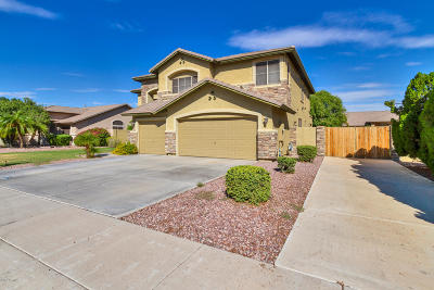 Glendale AZ Single Family Home For Sale: $407,000