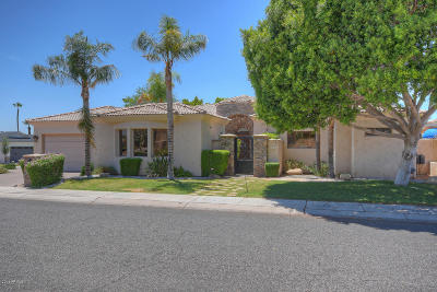 Phoenix Single Family Home For Sale: 7102 N 18th Street