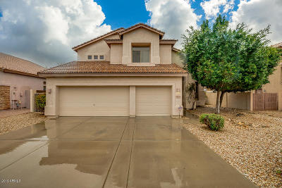 Gilbert AZ Single Family Home For Sale: $349,900