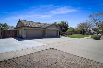 Glendale AZ Single Family Home For Sale: $449,900