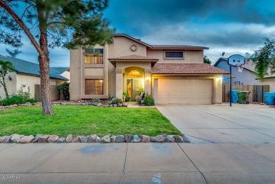 Phoenix Single Family Home For Sale: 8821 W Edgemont Avenue