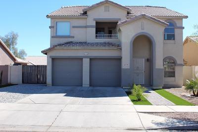 Phoenix Single Family Home For Sale: 1719 W Saint Catherine Avenue