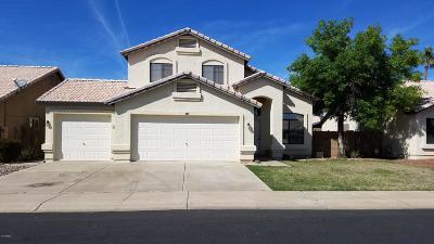 Gilbert Single Family Home For Sale: 520 W Mesquite Street