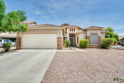 El Mirage Single Family Home UCB (Under Contract-Backups): 12301 N 127th Lane