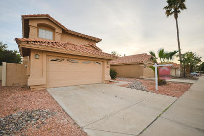 Glendale AZ Single Family Home For Sale: $310,000