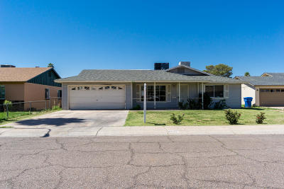 Phoenix Single Family Home For Sale: 2230 N 58th Avenue
