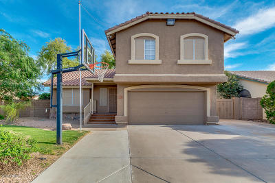 Glendale AZ Single Family Home For Sale: $324,000