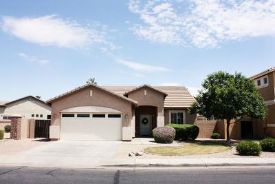 Gilbert Single Family Home For Sale: 1677 S Rome Street