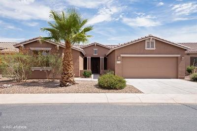 Maricopa Single Family Home For Sale: 42939 W Morning Dove Lane