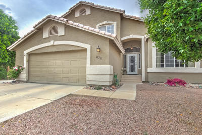 Gilbert Single Family Home For Sale: 274 W Gail Drive