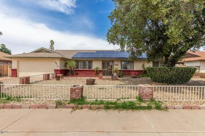 Phoenix Single Family Home For Sale: 3010 W Clinton Street