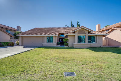 Tempe Single Family Home For Sale: 1134 E Todd Drive