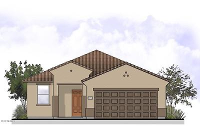 El Mirage AZ Single Family Home For Sale: $199,990