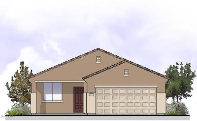 El Mirage AZ Single Family Home For Sale: $189,990