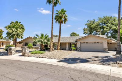 Phoenix Single Family Home For Sale