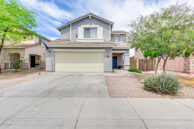 Queen Creek Single Family Home For Sale: 1710 W Quick Draw Way