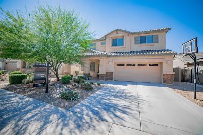Phoenix Single Family Home For Sale: 4027 E Walter Way