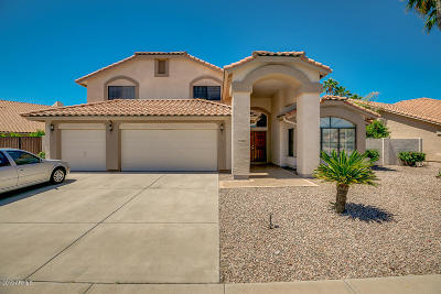 Gilbert Single Family Home For Sale: 926 W Wagner Drive