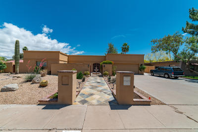 Phoenix Single Family Home For Sale: 8219 N 3rd Avenue