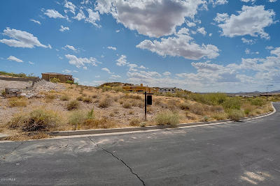 Peoria Residential Lots & Land For Sale: 8909 W Roberta Lane