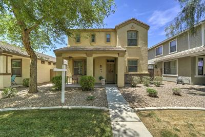 Gilbert Single Family Home For Sale: 3932 E Yeager Drive