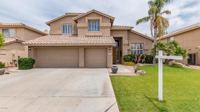 Chandler Single Family Home For Sale: 3471 S Beverly Place