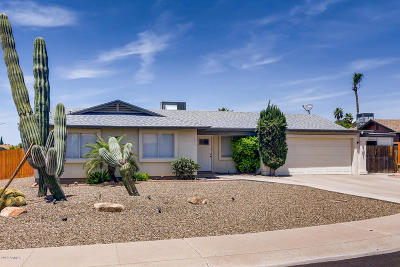 Phoenix Single Family Home For Sale: 814 W Villa Maria Drive