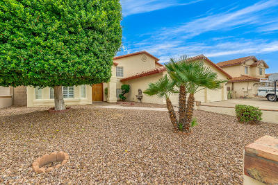 Glendale Single Family Home For Sale: 5607 W Desert Cove Avenue