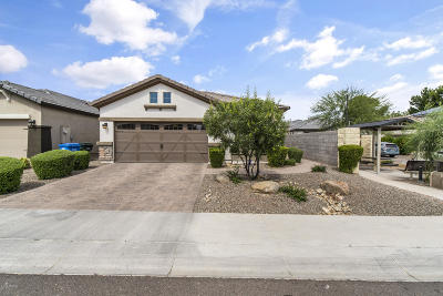 Phoenix Single Family Home For Sale: 3112 N 32nd Way