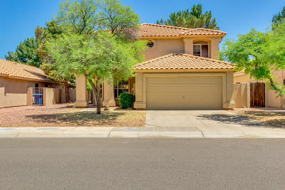 Chandler Single Family Home For Sale: 1533 S Pennington Drive