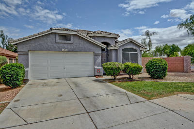 Phoenix Single Family Home For Sale: 2754 E Hartford Avenue