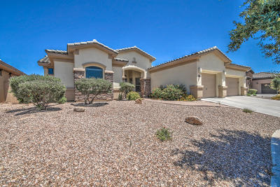 Gilbert Single Family Home For Sale: 4609 S Ranger Court