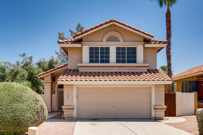 Glendale AZ Single Family Home For Sale: $319,900