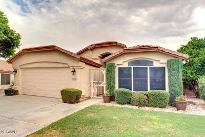 Glendale AZ Single Family Home For Sale: $317,500