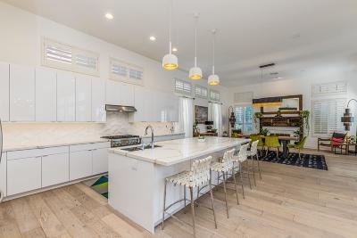 Single Family Home For Sale: 5229 E Wagoner Road