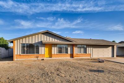 Phoenix Single Family Home For Sale: 1707 W Villa Rita Drive