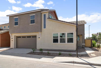 Chandler Patio For Sale: 1903 E Rosemary Drive