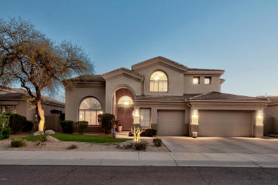 Scottsdale Single Family Home For Sale: 7455 E Quill Lane